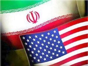 bandiere stati uniti-iran