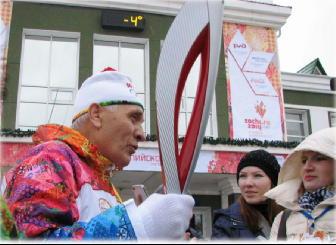 gorbenko
