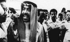 fahdal-ahmad-1982