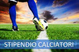 Serie A, ingaggi meno tassati a chi arriva dall'estero: i ca