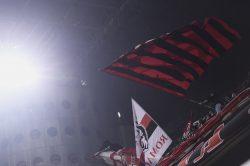 Olympiacos Milan, allarme per i tifosi: il messaggio del clu