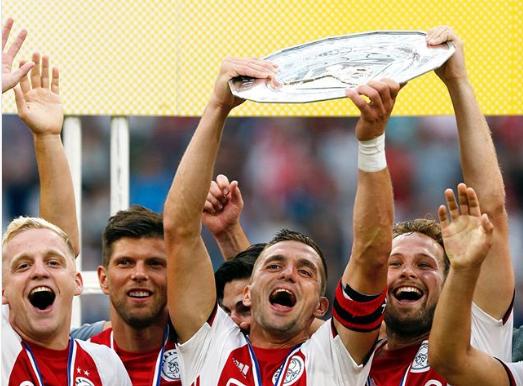 Supercoppa olandese